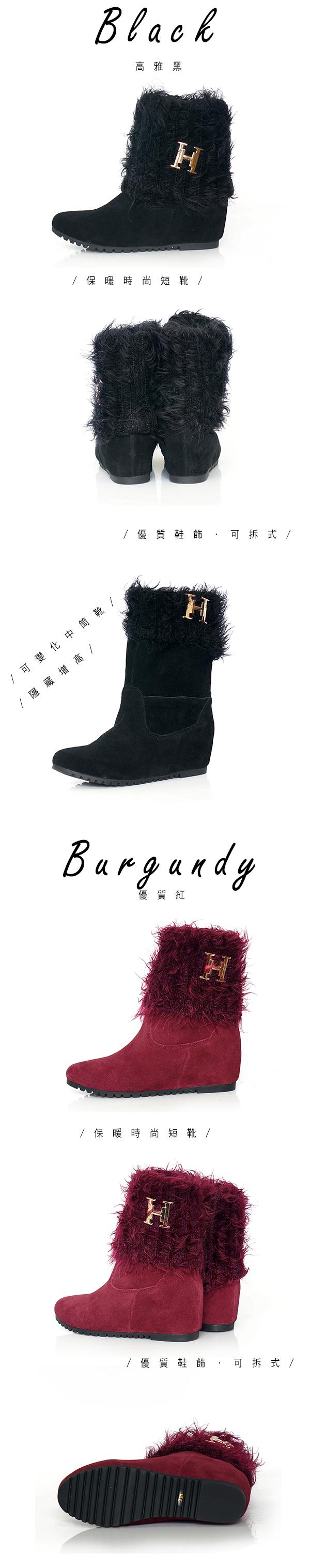 短靴,O'vimi,保暖時尚短靴,隱藏增高,腿部,線條直線而上,高雅黑,優質紅