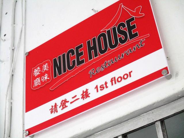 Nice House, first floor