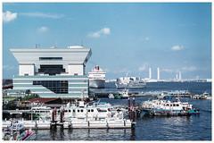 Yokohama Ōsanbashi Pier