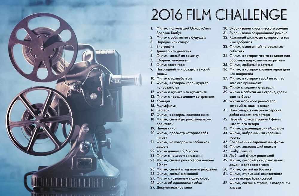 Фильмы 2015 года смотреть онлайн переправа