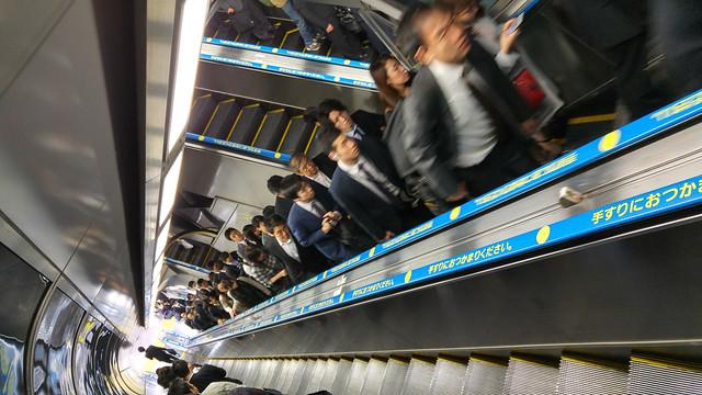 Tokyo Train Station Escalator