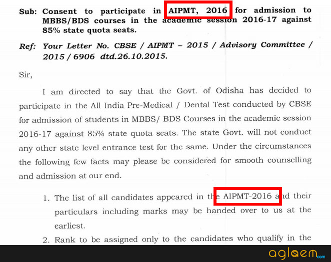 AIPMT 2016 -  All India Pre-Medical / Pre-Dental Test
