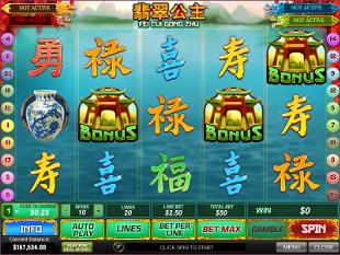 Fei Cui Gong Zhu slot game online review