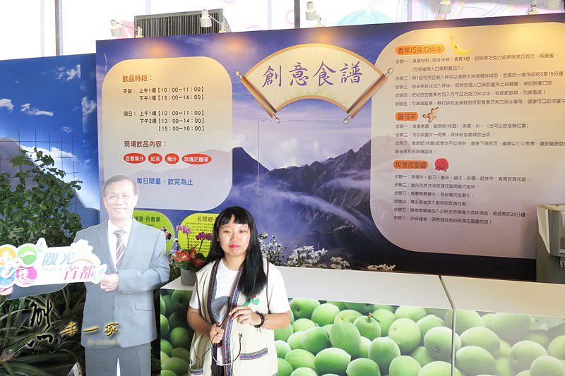 新社花海|中台灣農業博覽會