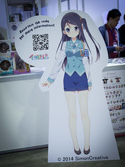 AFA16_Standees_21