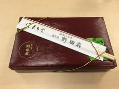 野田岩 鰻重弁当 うなぎ!うなぎ!