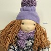 """Isabella 31cm/12"""" Natural Cloth Doll"""