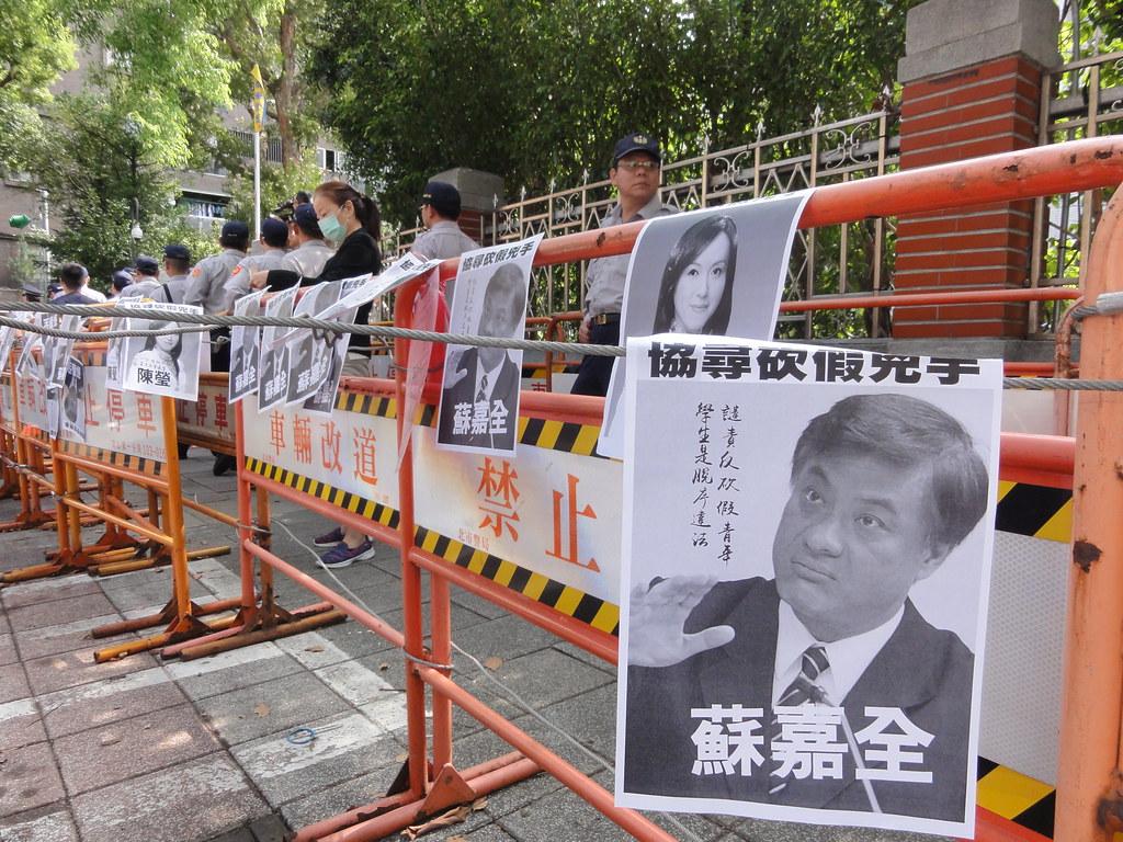 立法院長蘇嘉全:「反砍假青年學生的行為脫序違法」。(攝影:張智琦)