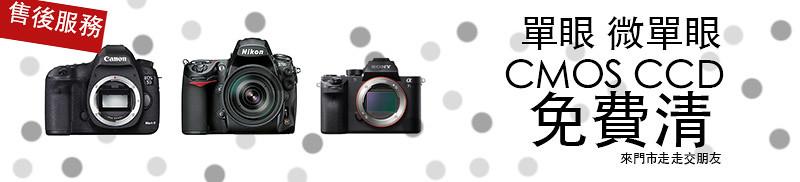 【新鎂】Fujifilm 富士 X-T2 單機身 平輸
