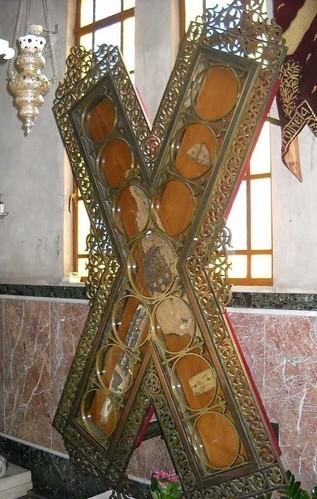 Crucea Sfantului Apostol Andreas