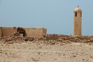 Al Areesh, Qatar