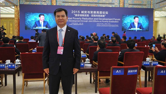 China poverty alleviation Commission Director Zhang jindong: innovative Internet + poverty alleviation model