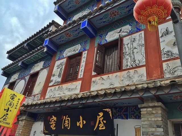 Fachada de Jianshui (Yunnan, China)