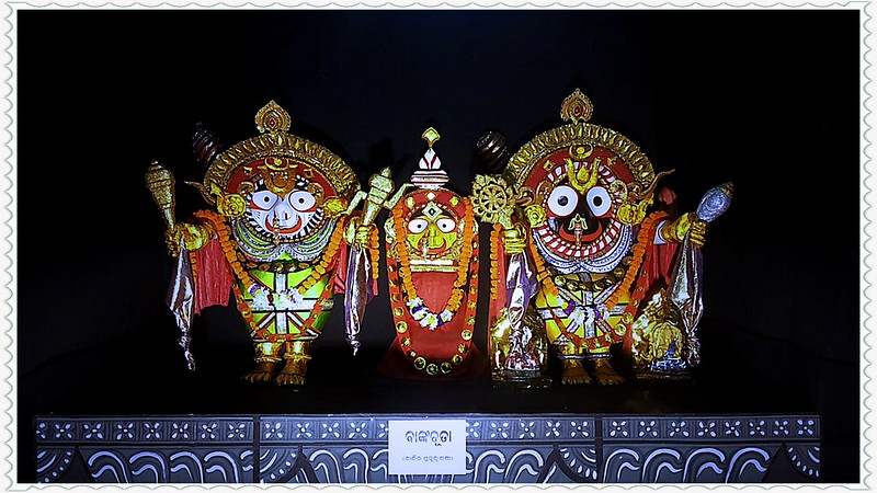 Bankachuda Besha – Costume Of Lord Jagannath