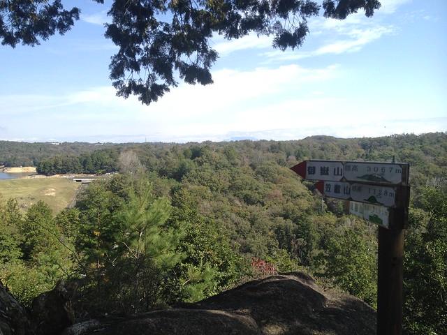 鬼岩公園 蓮華岩 展望台