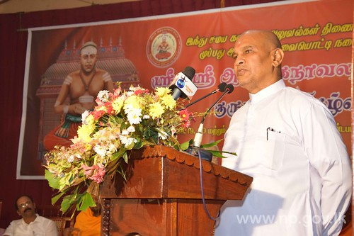 Sri-la-Sri Arumuga Navalar Conference and Guru Pooja held in Jaffna
