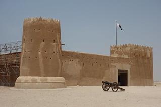 Sítio Arqueológico Al Zubarah, Qatar