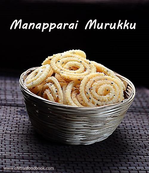 Manapparai murukku recipe