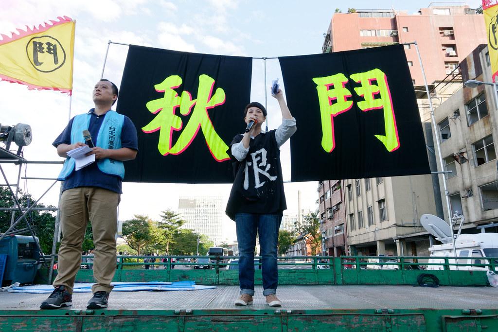 秋鬥重申堅決「反右」的立場,希望在大選前展現左派團結的力量。(攝影:林佳禾)