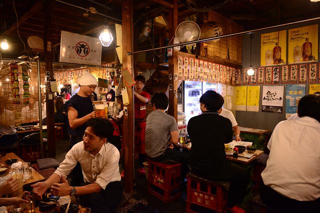 Bar japonés en Hiroshima