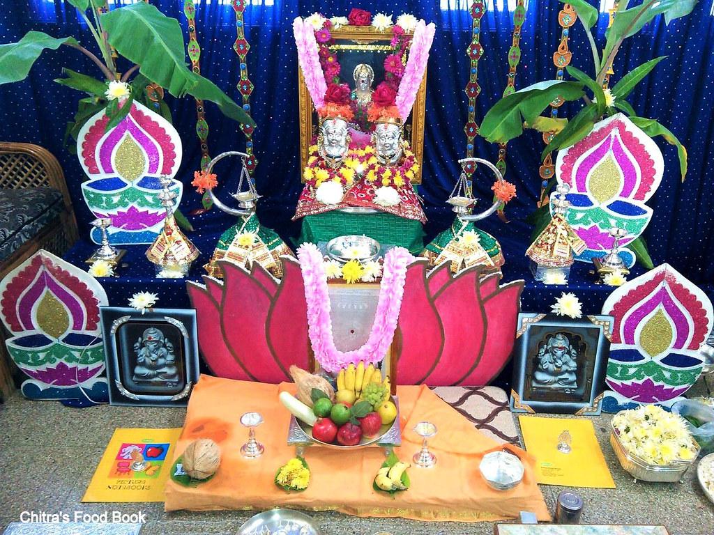 Varalakshmi Vratham-Pooja Procedure/Puja Vidhanam | Chitra's