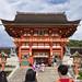 Entrance to Fushimi Inari