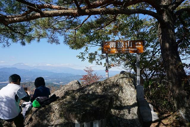 御嶽山山頂(古賀志山)