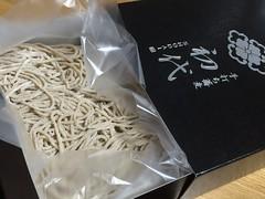 年越し蕎麦 恵比寿 初代 2015