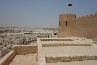 Riffa, Bahrein