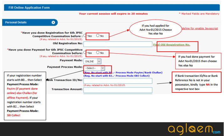JPSC Civil Services Application Form 2016   Apply Online Now