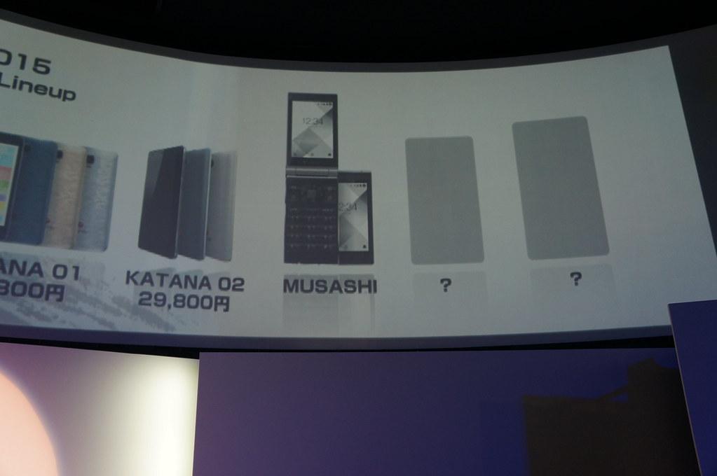 FREETEL、2015年冬春 新製品/新サービス発表会を開催――SAMURAI 極やWindows 10スマホなど発表か(更新中)