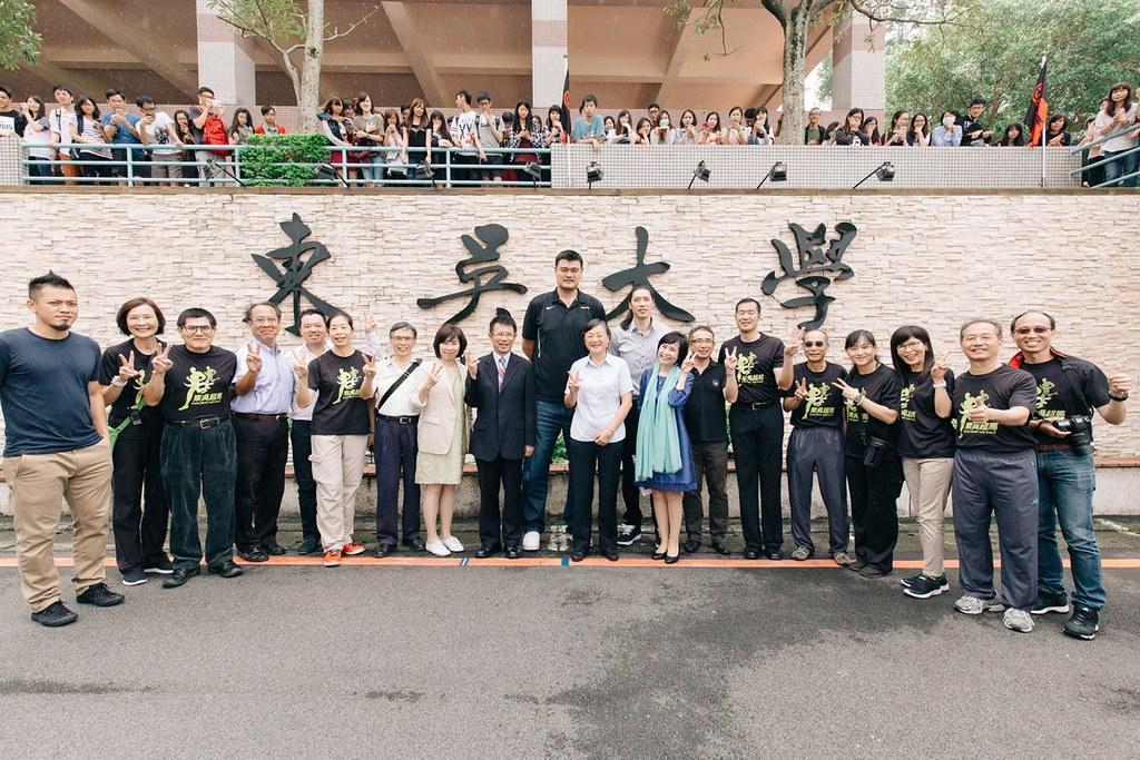 前中華男籃國手、裕隆隊前鋒東方介德,目前是東吳大學體育室主任,促成這次中國籃球名將姚明造訪東吳校園。(東吳大學提供)