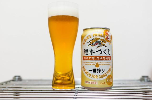 「熊本づくり」缶とグラスに注いだビール