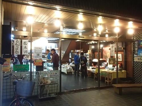 台風10号大雨災害 岩手県岩泉町安家でボランティア(援人 1021便)