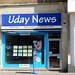 Uday News (CLOSED), 8 Norfolk House, Wellesley Road