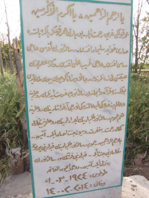 Osmanlıca mezar taşı kitabe kabristan Osmanlıca okumak bir imtiyazdır