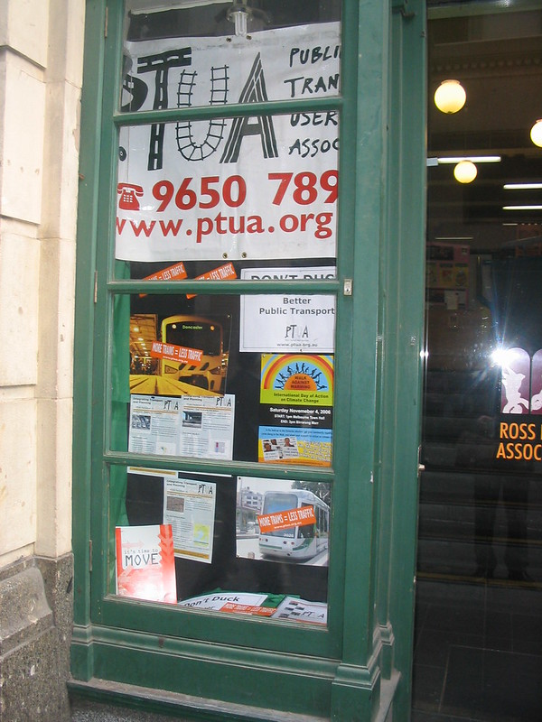 PTUA display at Ross House, November 2006