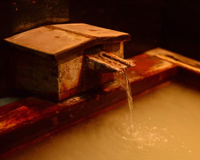 Aguas termales del onsen privado Mount View Hakone