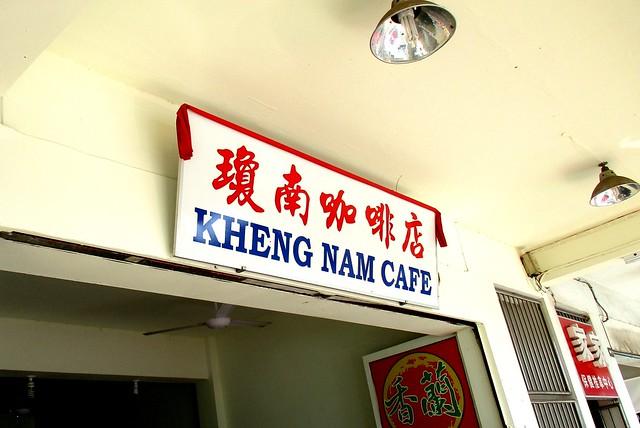 Kheng Nam Cafe