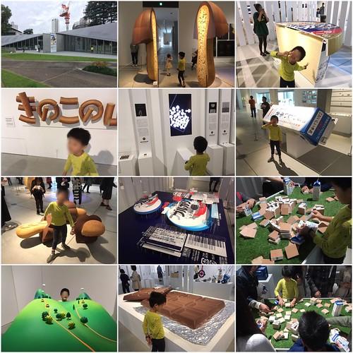 デザキンの解剖展 21_21 2016.10.22