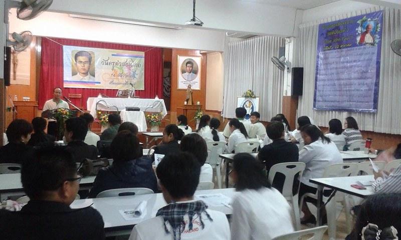วันครูคำสอนไทยสังฆมณฑลเชียงใหม่