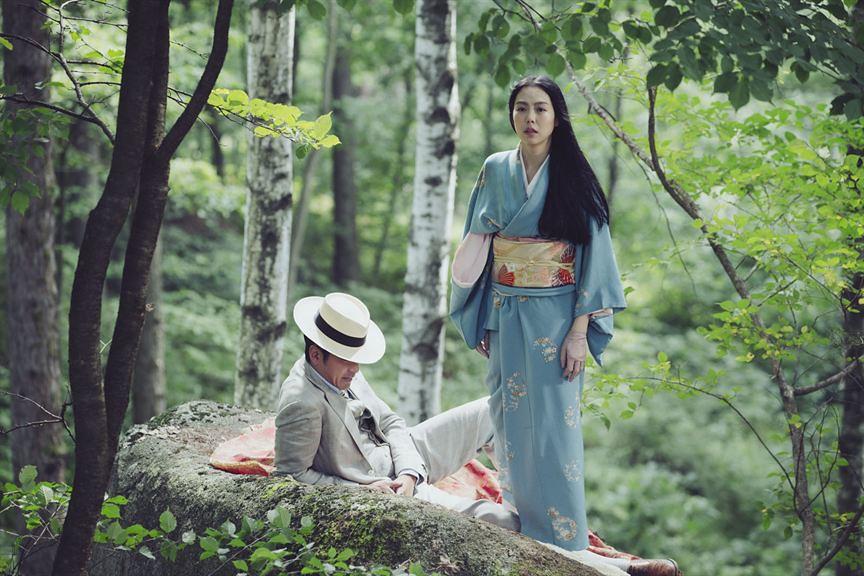 Mademoiselle de Park-Chan Wook