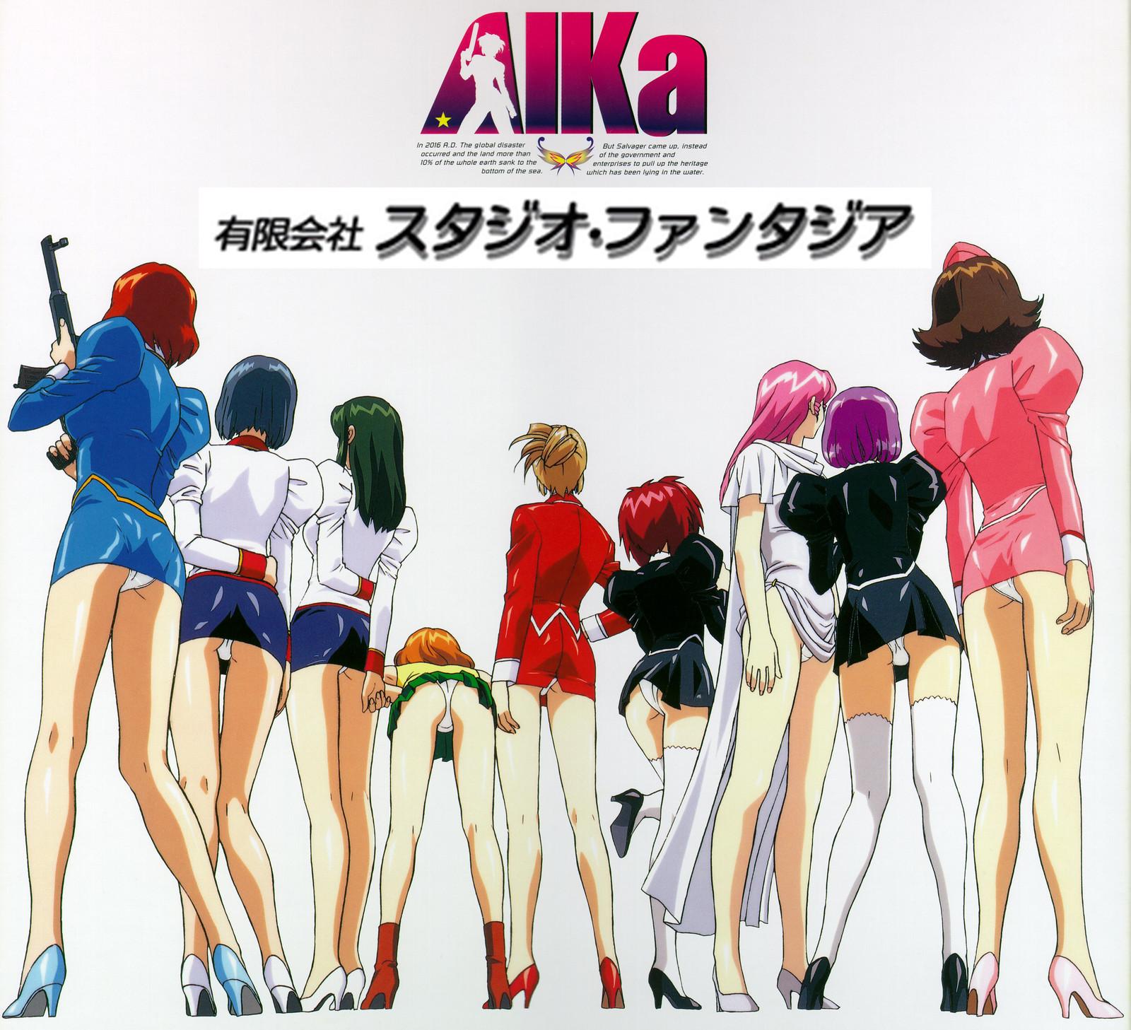 161124(2) - 招牌『露小褲褲』動畫公司「スタジオ・ファンタジア」已經宣告破產、負債約2億日圓。【25日更新】