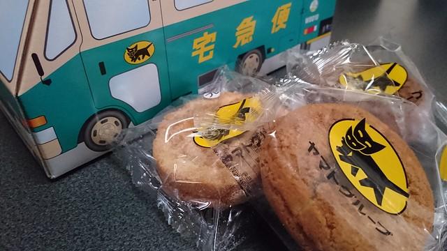 クロネコヤマトの宅急便のドーナッツ