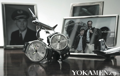 Alt Superb watchmaking world pilot's father-son watches