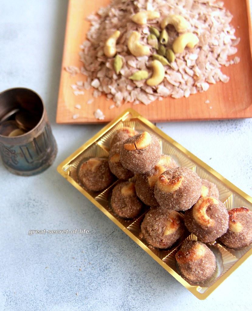 Aval Ladoo Recipe Poha Ladoo Recipe Simple Sweet Recipes Diwali Recipes Pooja Recipes Atukula Laddu Recipe Easy Janmashtami Recipes
