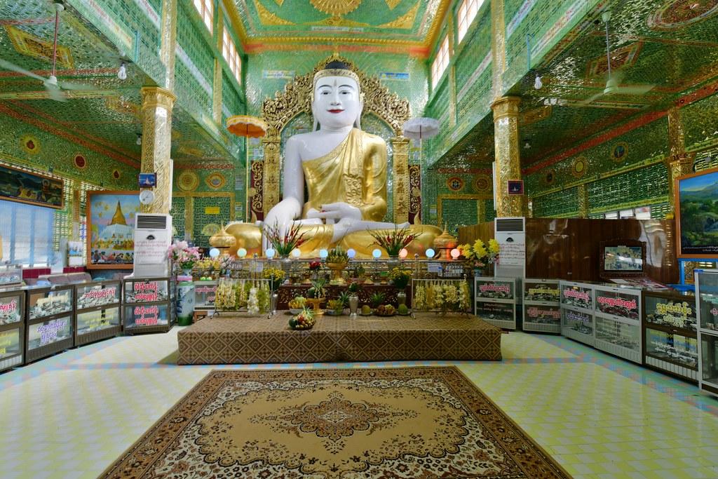 U Saw Birmania Soon Oo Pon Nya...
