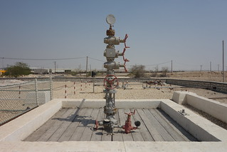 Poço de Petróleo, Bahrein
