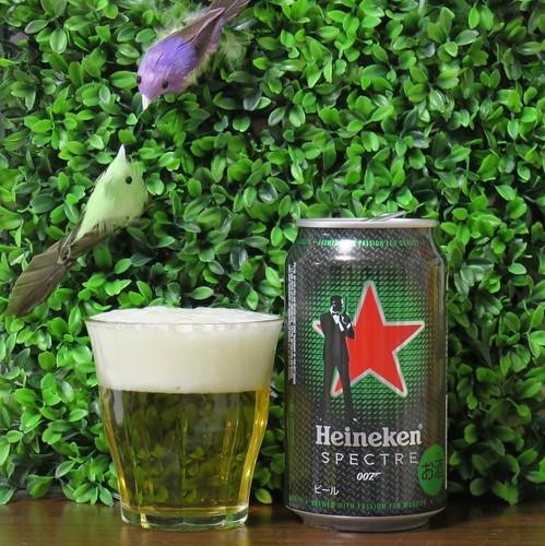 ビール:007 ハイネケン缶