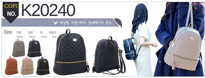 pre order bagholic unisex korean backpacks